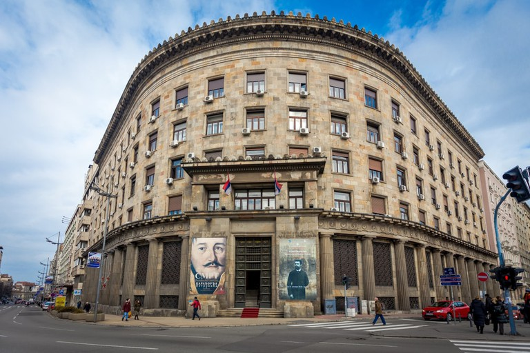 Historical Museum of Serbia in Belgrade