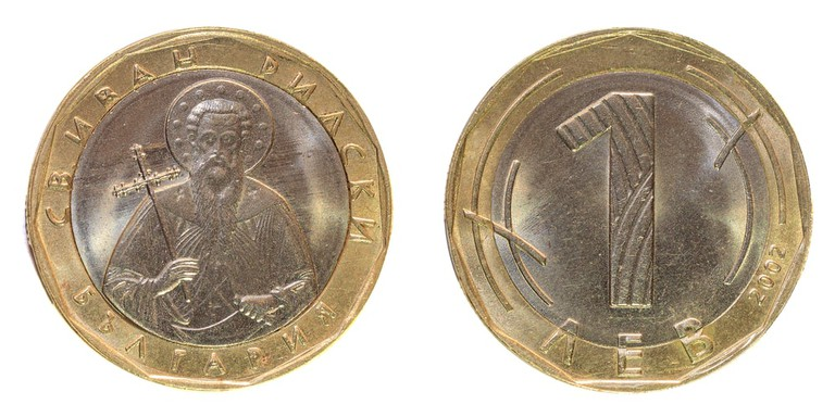 One Bulgarian Lev
