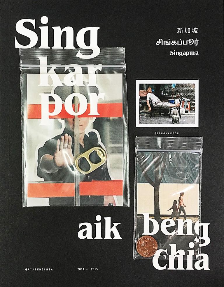 singkarpor-chia-aik-beng-00