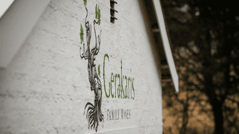 Gerakaris Family Wines-min