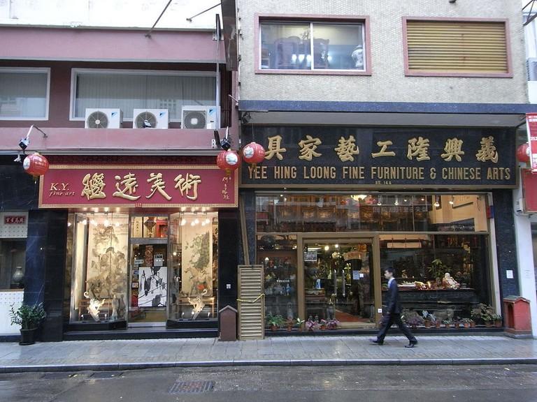 Hollywood Road Hong Kong Antiques