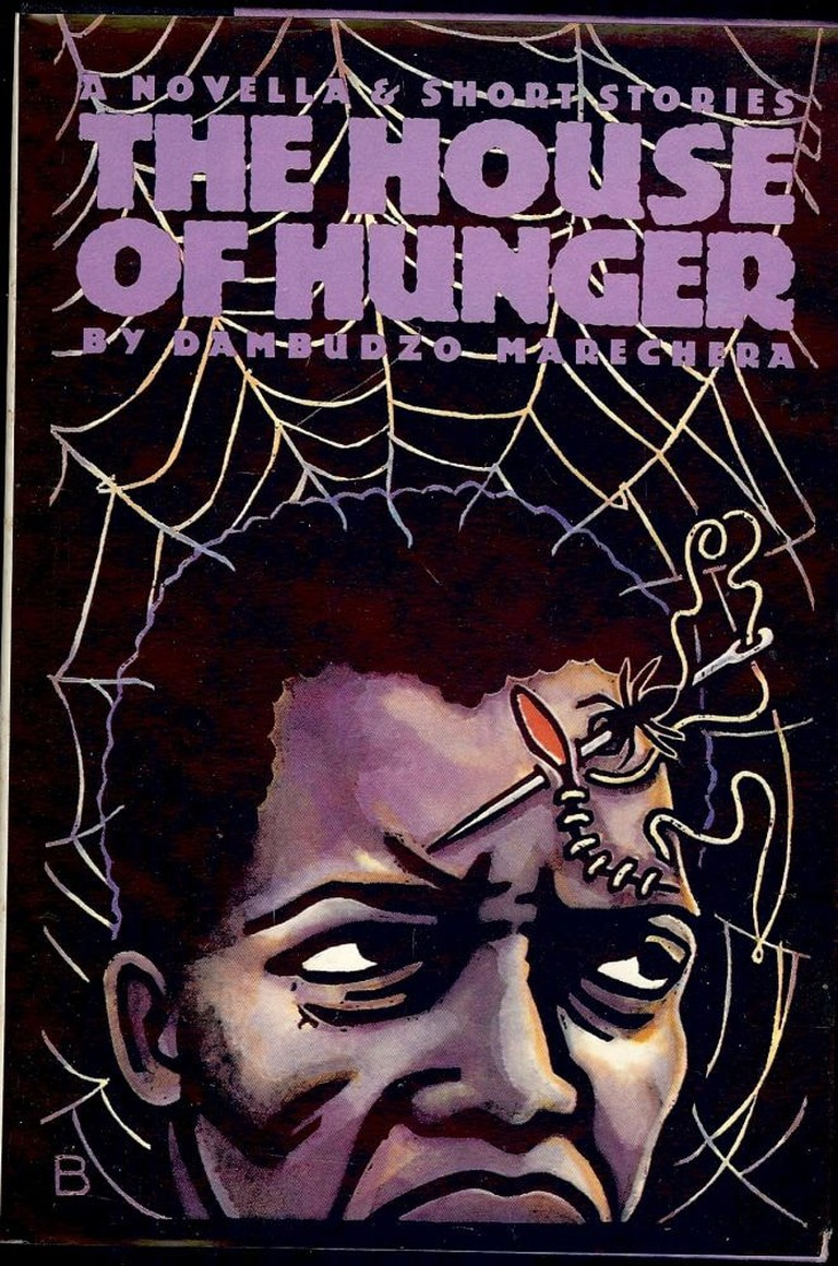 House of huNGER