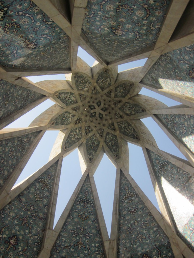 Top of the Omar Khayyam Mausoleum