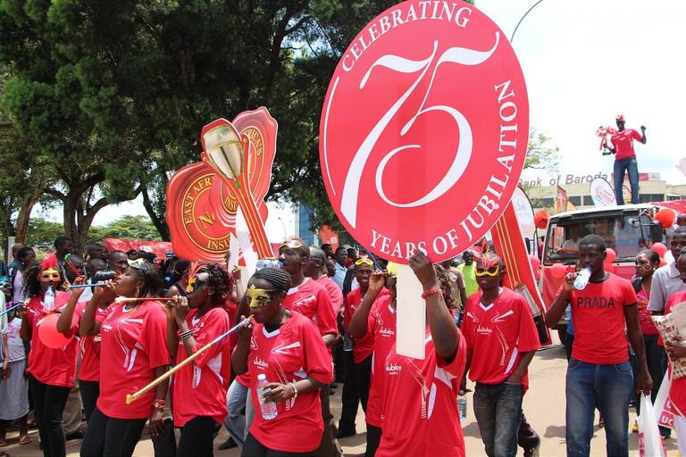 Jubilee Insurance Kampala City Festival