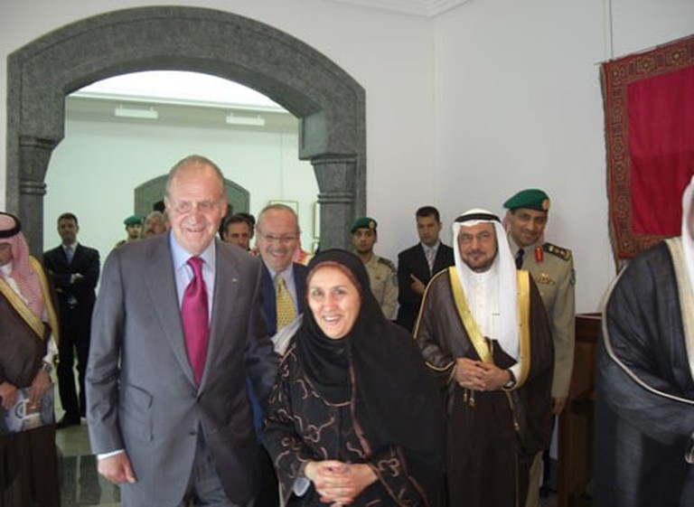 King Juan Carlos of Spain attends an exhibition by Safia Binzagr in 2008