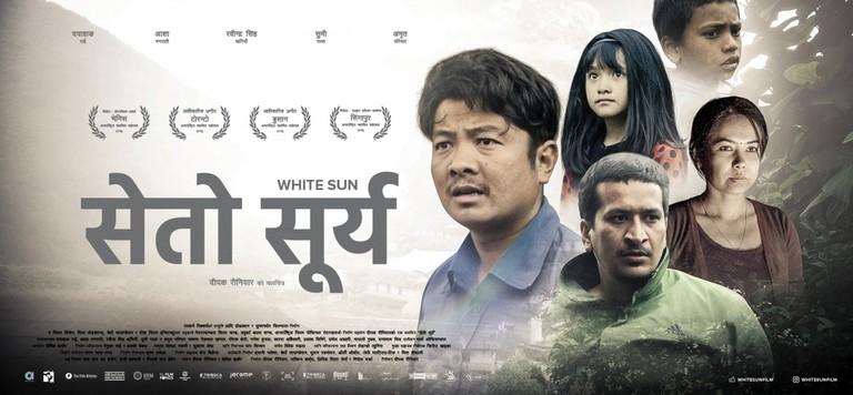 Seto Surya, Nepal Film