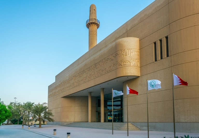 View of Beit al Quran art museum in Manama, Bahrain