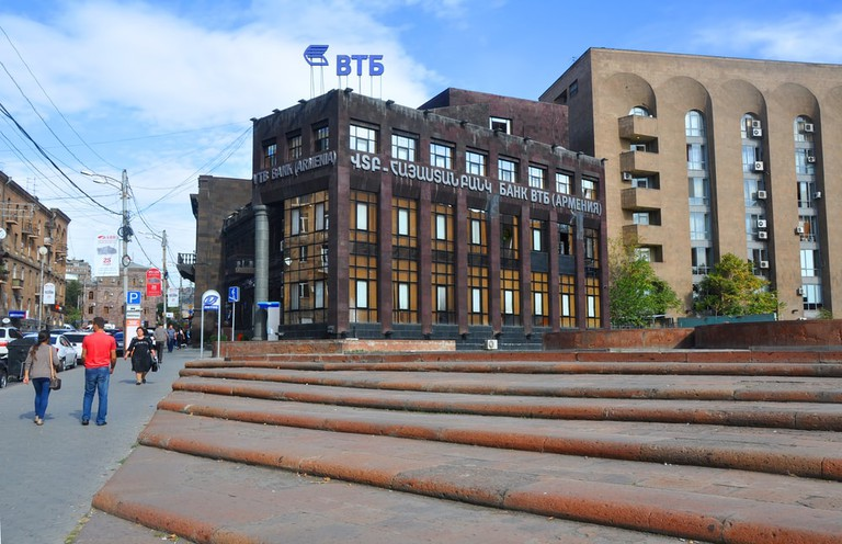 VTB National Bank of Armenia's central branch in Yerevan