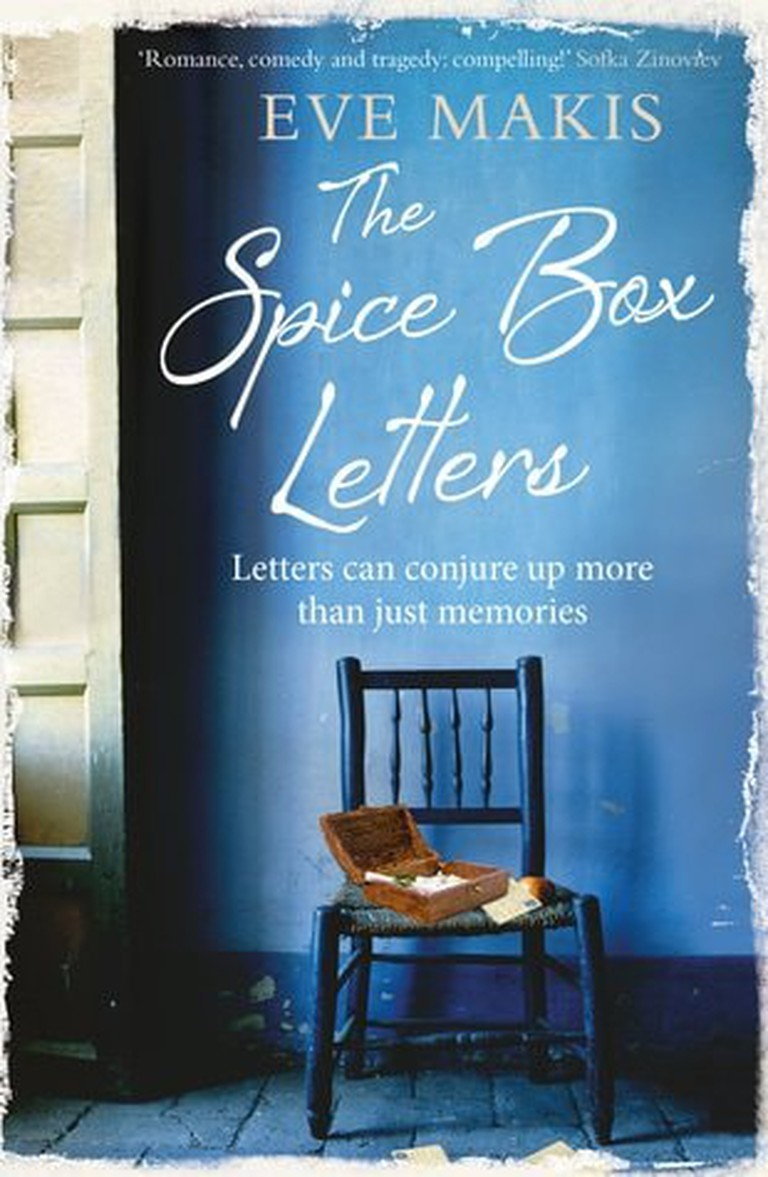 spice box of letter
