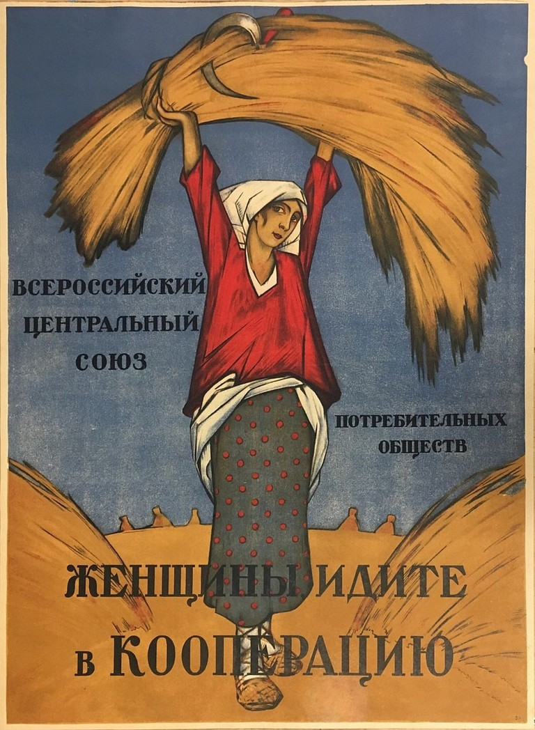 1024px-I._Nivinskiy_-_Women,_Go_into_Cooperatives_(1918)_2