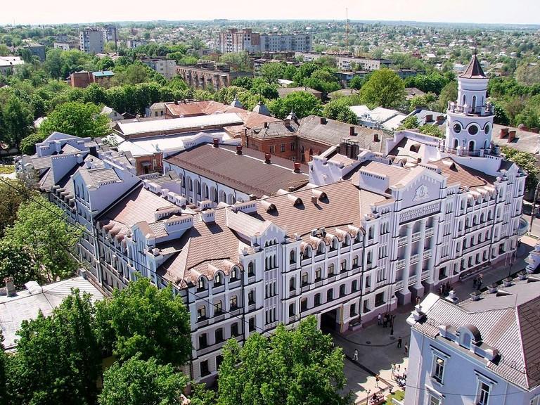 1024px-UkrainianAcademyOfBanking