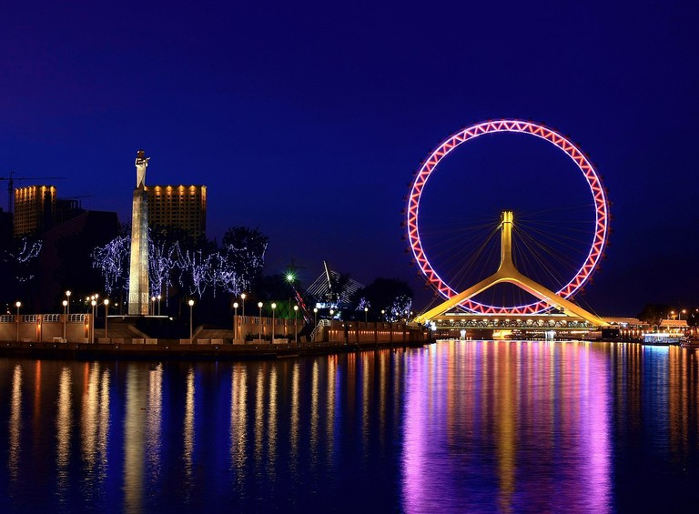 1280px-炫彩津门11Tianjin_Eye_and_Haihe_River