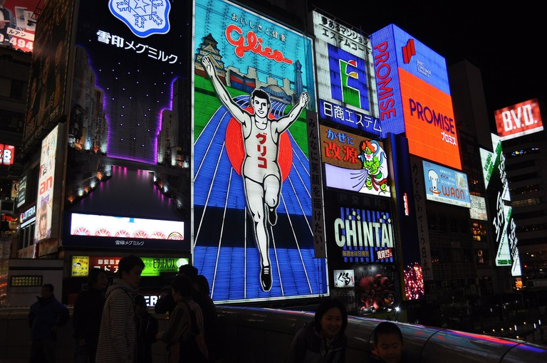 Glico_Man_sign_Dotonbori