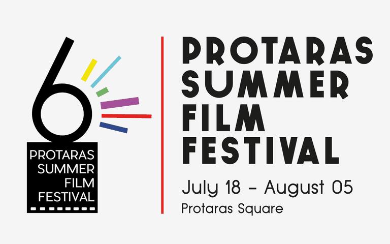 protaras summer film festival