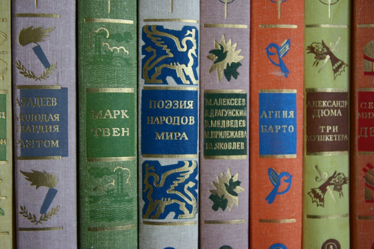 Books in Russian, Yerevan, Armenia. Image shot 08/2006. Exact date unknown.