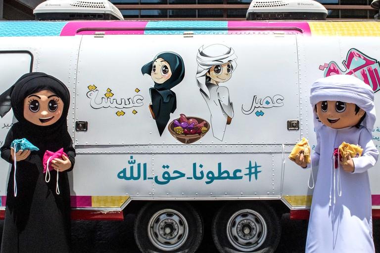 Eid al-Adha mascots