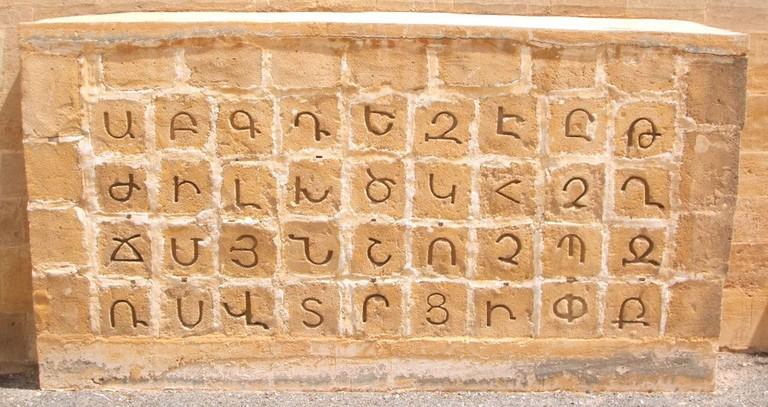 Armenian_Alphabet