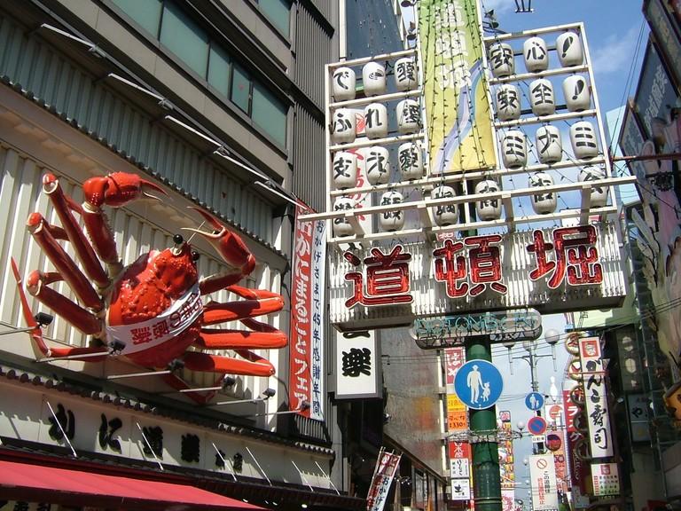 Dotonbori_Osaka_crab