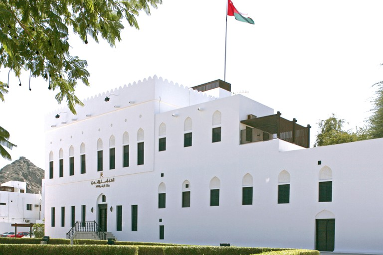 Omani-French Museum, Oman