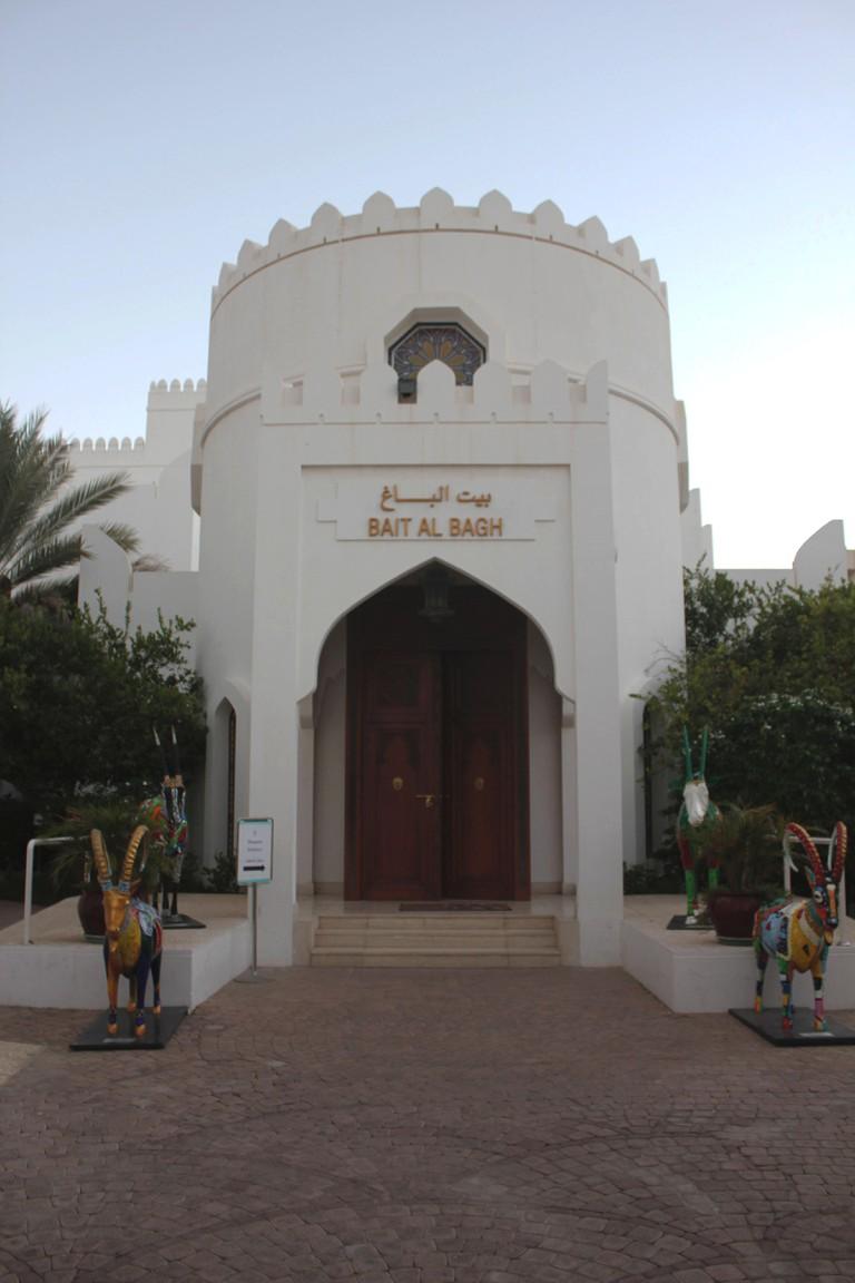 Bait Al Zubair, Oman