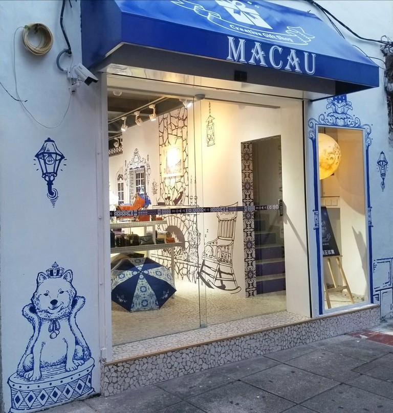O-Moon-Macau