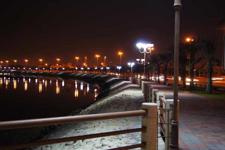 Dohat Arad Park, Bahrain