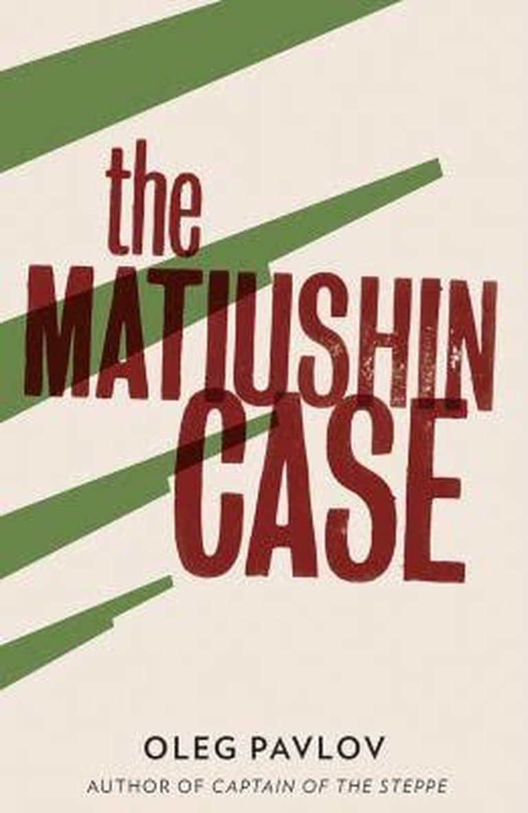 The+Matiushin+Case,+Oleg+Pavlov