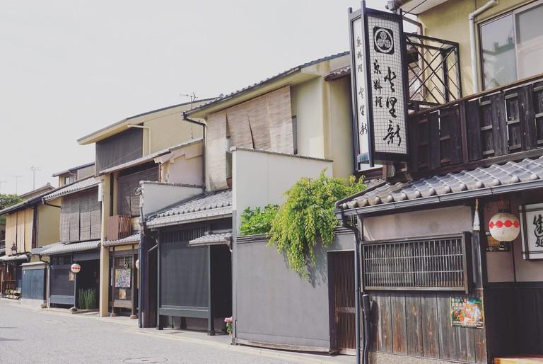 traditional machiya in Kamishichiken-min