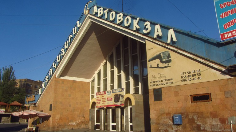 yerevan bus station
