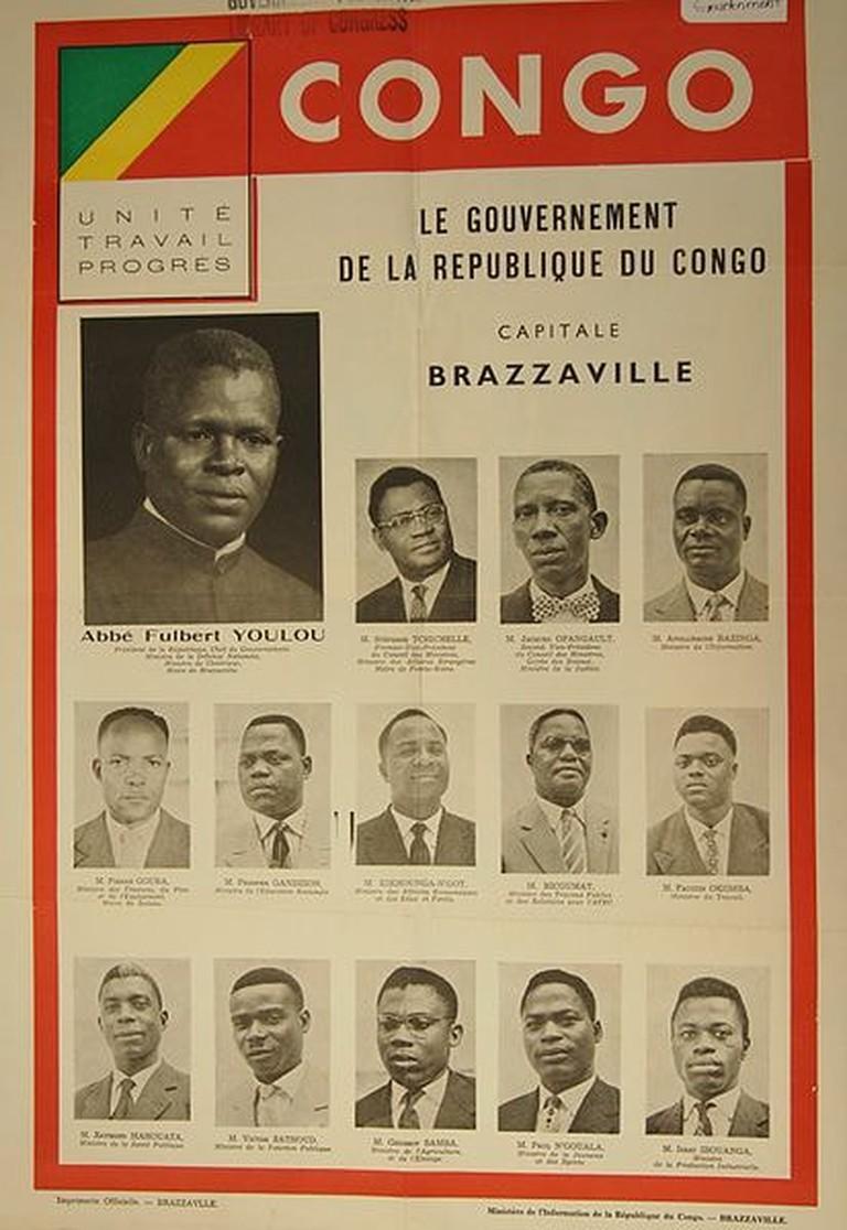 Congo_unite_travail_progres_4111979
