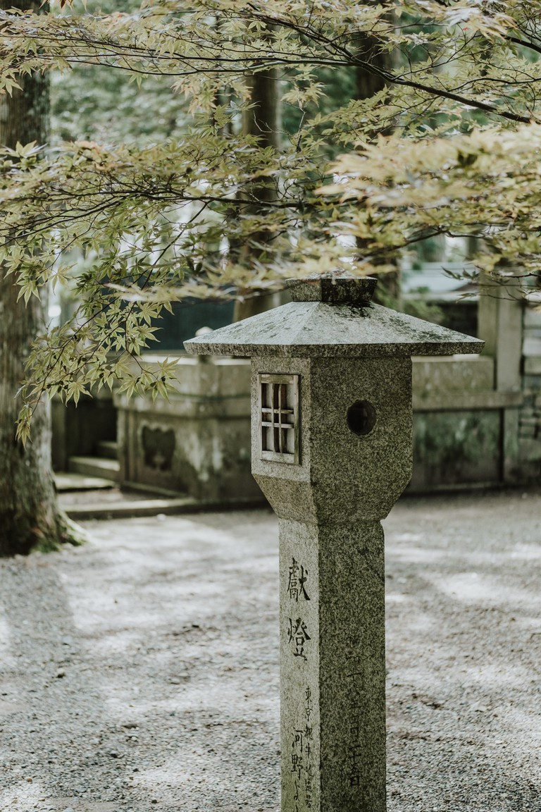 Okunoin Temple and Cemetery-Mount Koyasan-Japan