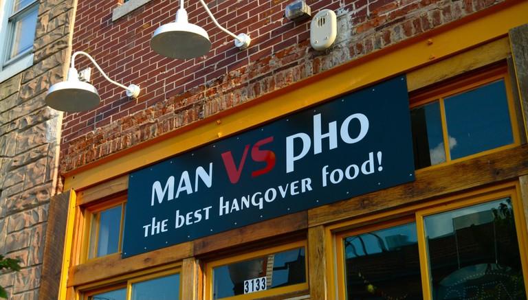 Man Vs Pho, Vietnamese food, Catonsville, Maryland