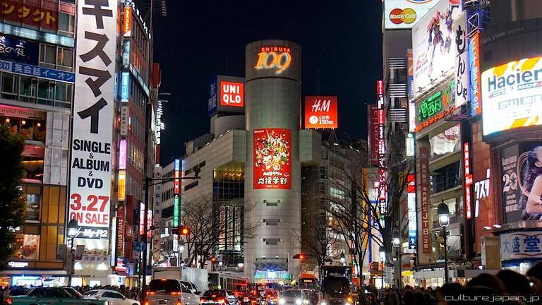 Shibuya 109 | © Danny Choo / Flickr