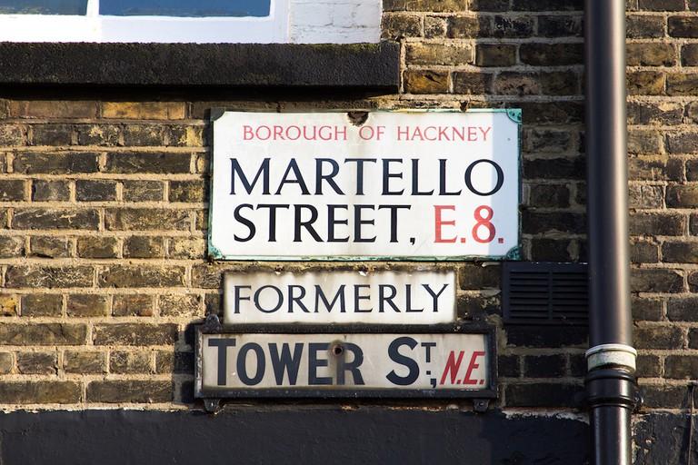 martello street cu