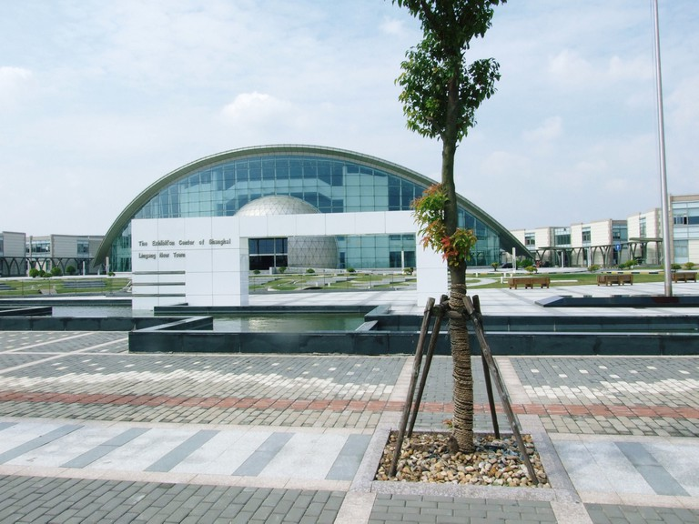 The Exhibition Center of Shanghai in Lingang New City near Shanghai China
