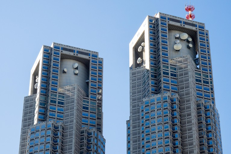 Twin Towers of Tokyo Metropolitan Government Building complex, located in Shinjuku.