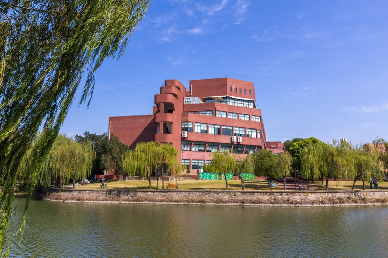 Pao Yue-Kong Library in Shanghai Jiao Tong University or SJTU