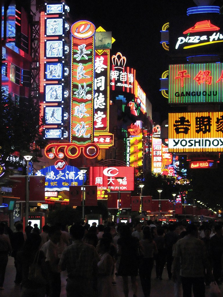 Nanjing Road at Night in Shanghai