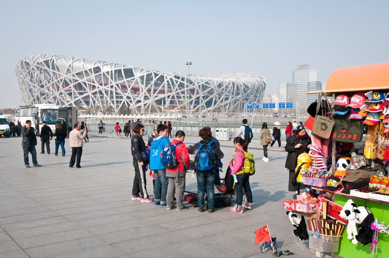 Bird's Nest in Chaoyang District, Beijing, China