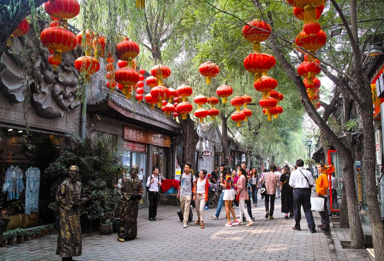Nanluoguxiang is in the bustling area of Beijing called Gulou