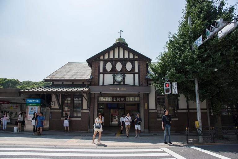 Harajuku Station,Shibuya-Ku,Tokyo,Japan