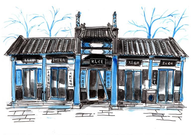 IA_0190_Beijing Reportage_Peter Zhao_Final_Spot3