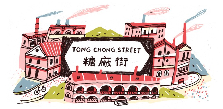 IA_0337_Hong Kong Street Names_David Huang_Final_Spot1