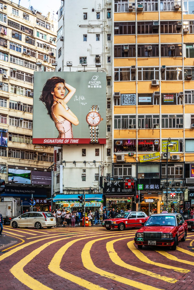 Causeway Bay Street Scene, Hong Kong