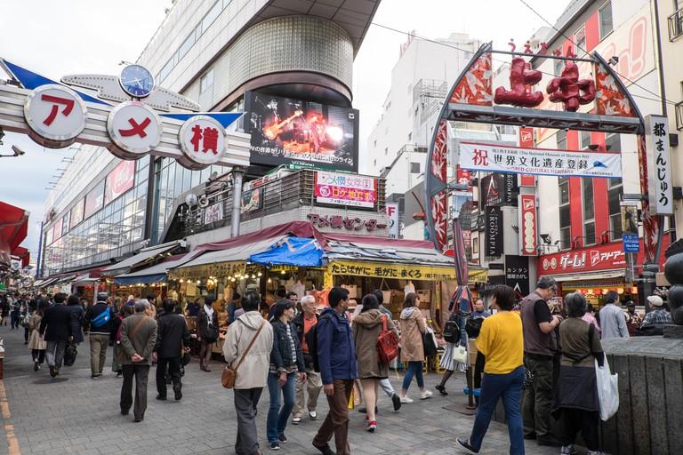 Ameyoko Market, Tokyo.