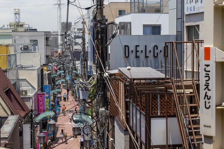 Koenji Central Road, Koenji, Tokyo, Japan.