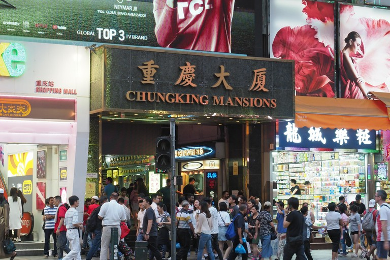 View of the busy entrance to Chungking Mansions in Nathan Road Hong Kong at night