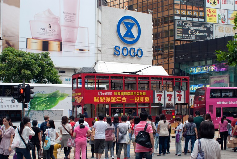 Sogo Department Store and tram, Causeway Bay, Hong Kong