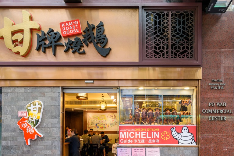Facade of the popular Michelin star restaurant Kam's Roast Goose, Hennessy Rd, Wan Chai, Hong Kong