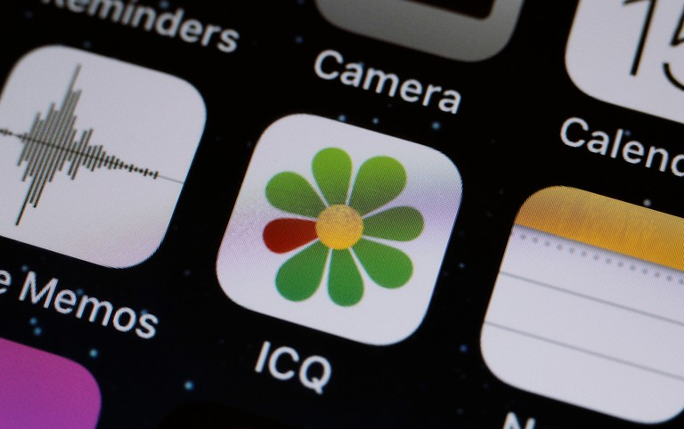 The ICQ messaging app